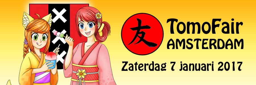 banner_site_tomofair_amsterdam-2
