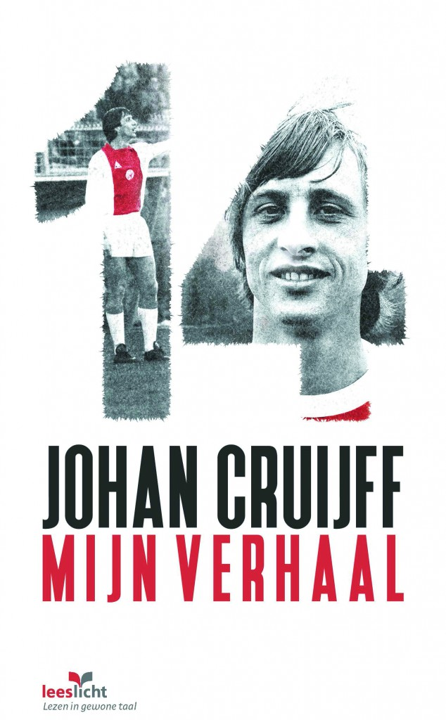 Johan Cruijff - hires