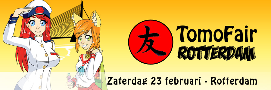 banner_site_tomofair_rotterdam_2019 (1)
